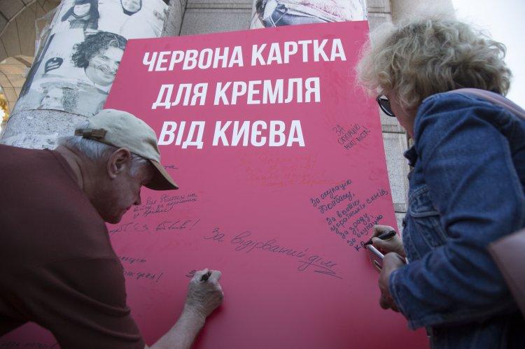 Юрий Гримчак о новой претензии Украины к России