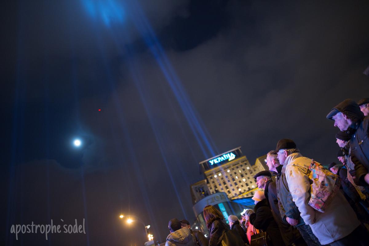 В столице продолжаются мероприятия, посвященные второй годовщине кровавых событий на Майдане