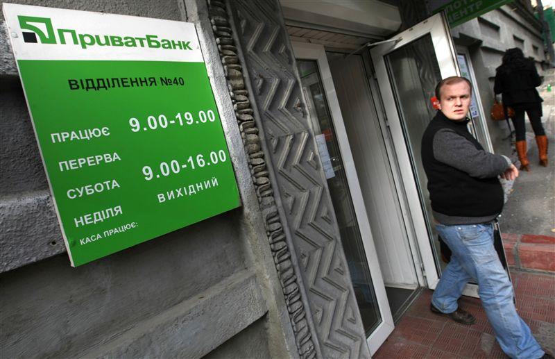 Аудиторы обнаружили нецелевое использование крупных займов, которые перечисляли Украине через МВФ