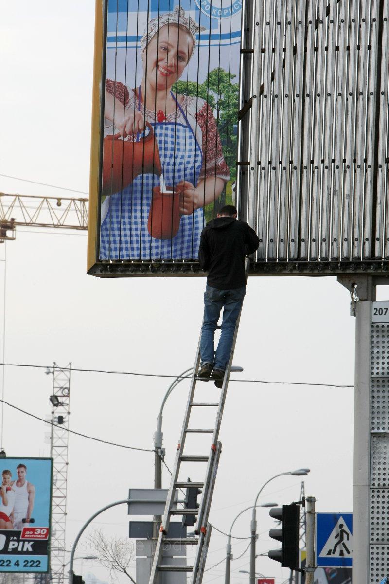 КГГА намерена за 5 лет сократить площади наружной рекламы на 30%