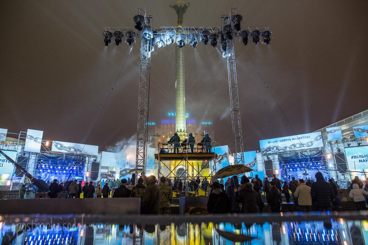 В Украине отметили вторую годовщину Революции достоинства