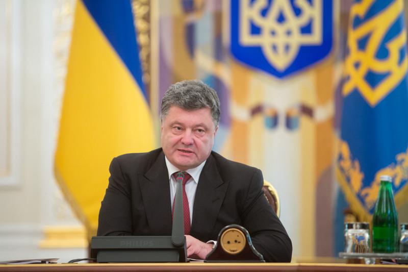 Президент предлагает отменить закон об особом статусе Донбасса