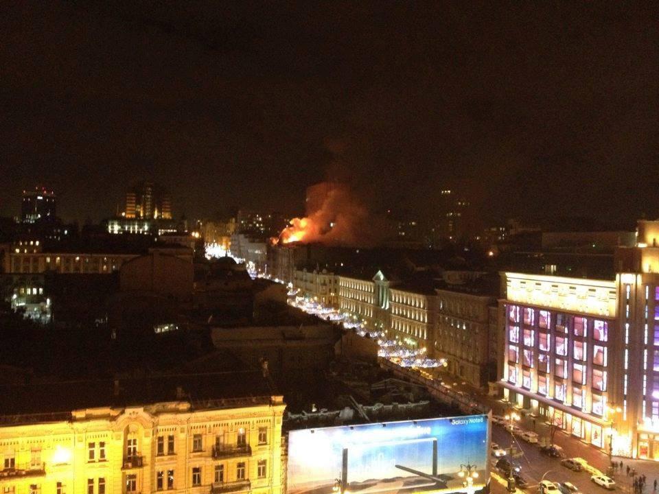 Бэтмена готова пожар в горячем ключе в иркутске эффективная