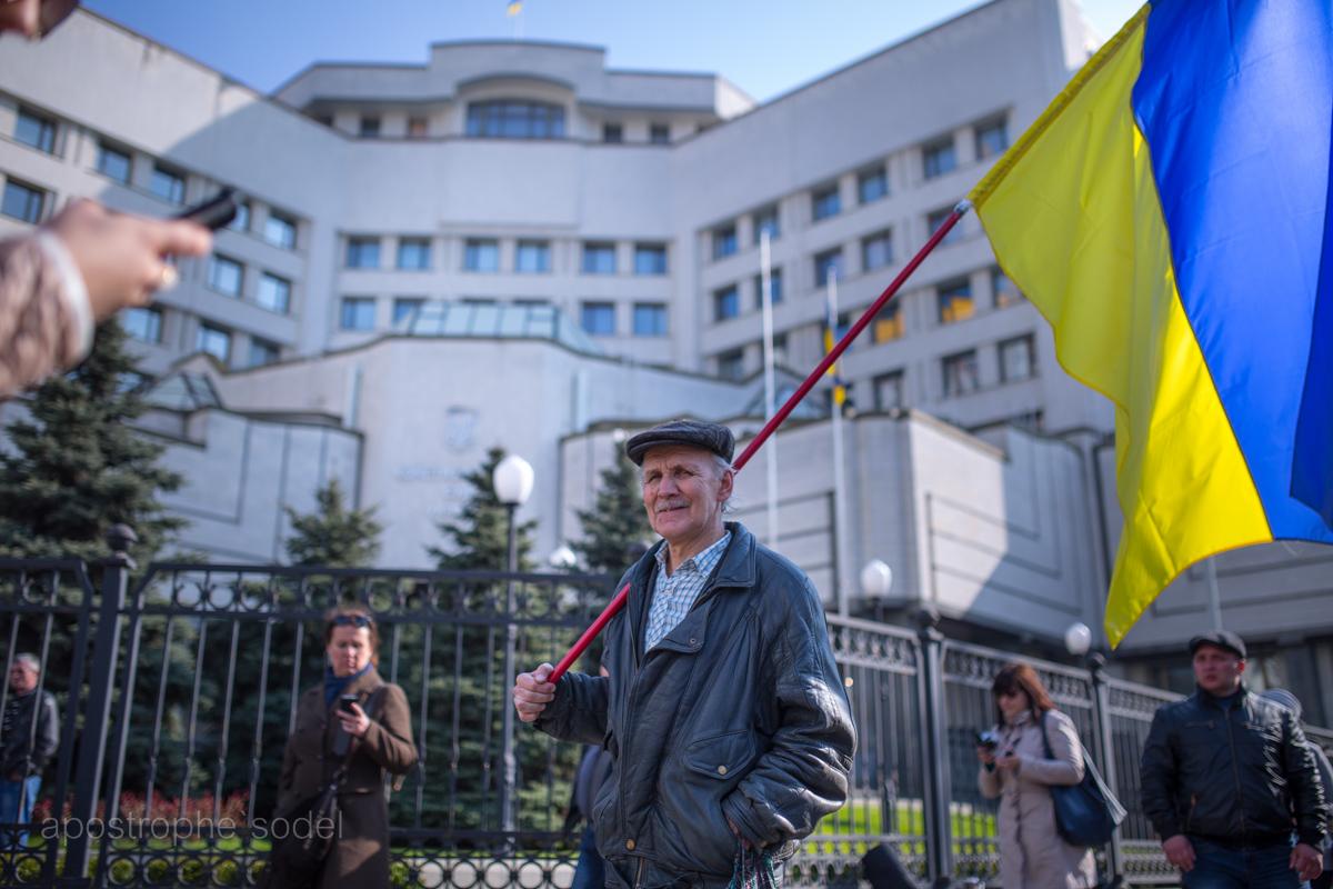 Конституционный суд перенес рассмотрение закона о люстрации
