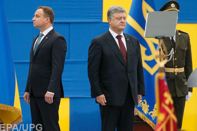 Почему Украине и Польше следует обратиться к опыту франко-немецкого примирения