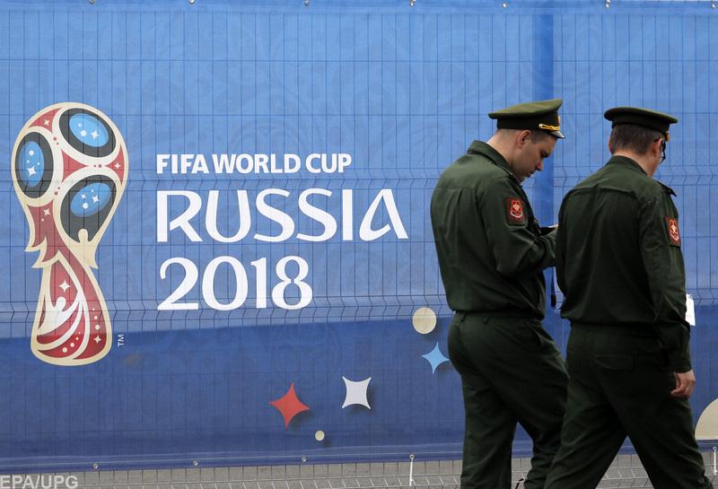 Что угрожает украинцам, которые собрались ехать на матчи ЧМ-2018 в РФ