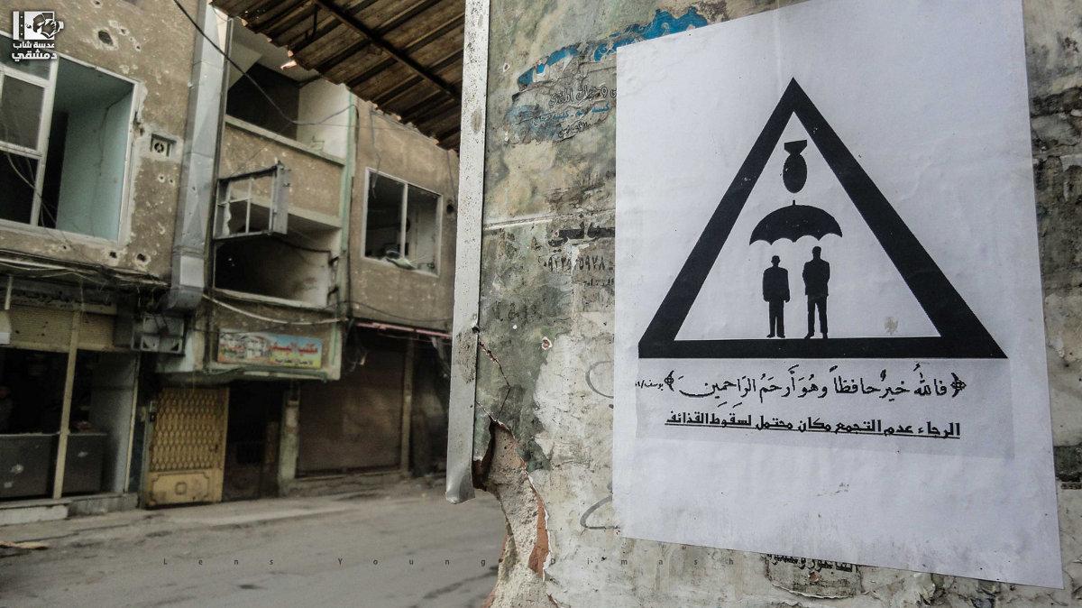 От ударов российской авиации страдают мирные сирийские города