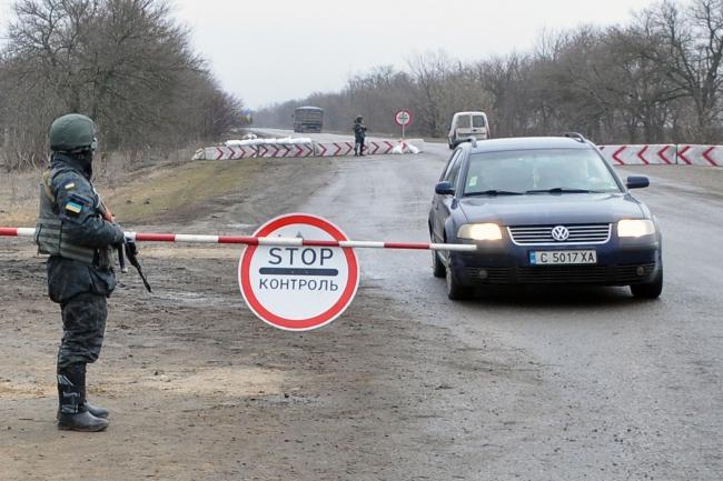 Близость Приднестровья не является единственной опасностью для региона