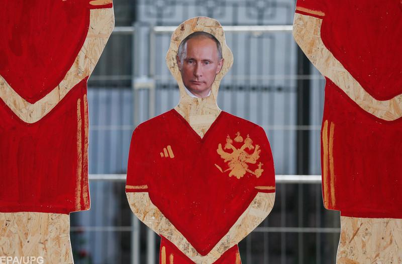 Слава Рабинович о новых санкциях против России
