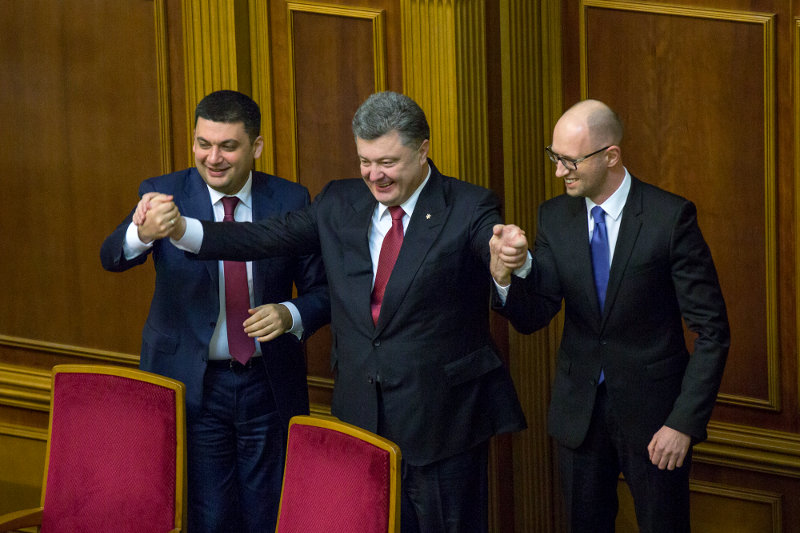 Парламент нового созыва приступил к работе