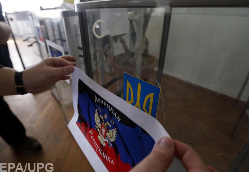 Россия ищет способы узаконить фейковый плебисцит на оккупированных территориях