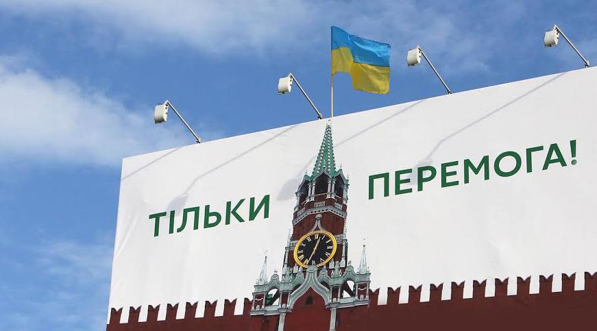 Николай Маломуж о расторжении Договора о дружбе с Россией