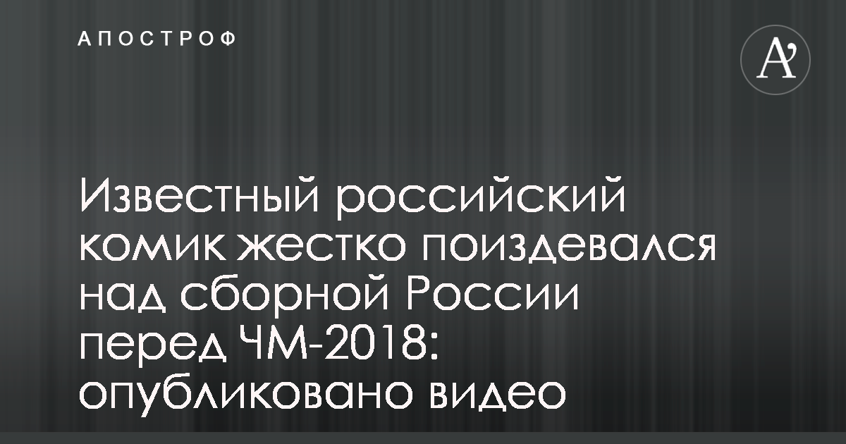 DC5n Ukraine mix in russian Created at 2018-06-12 04 58 c734b7e0f4f
