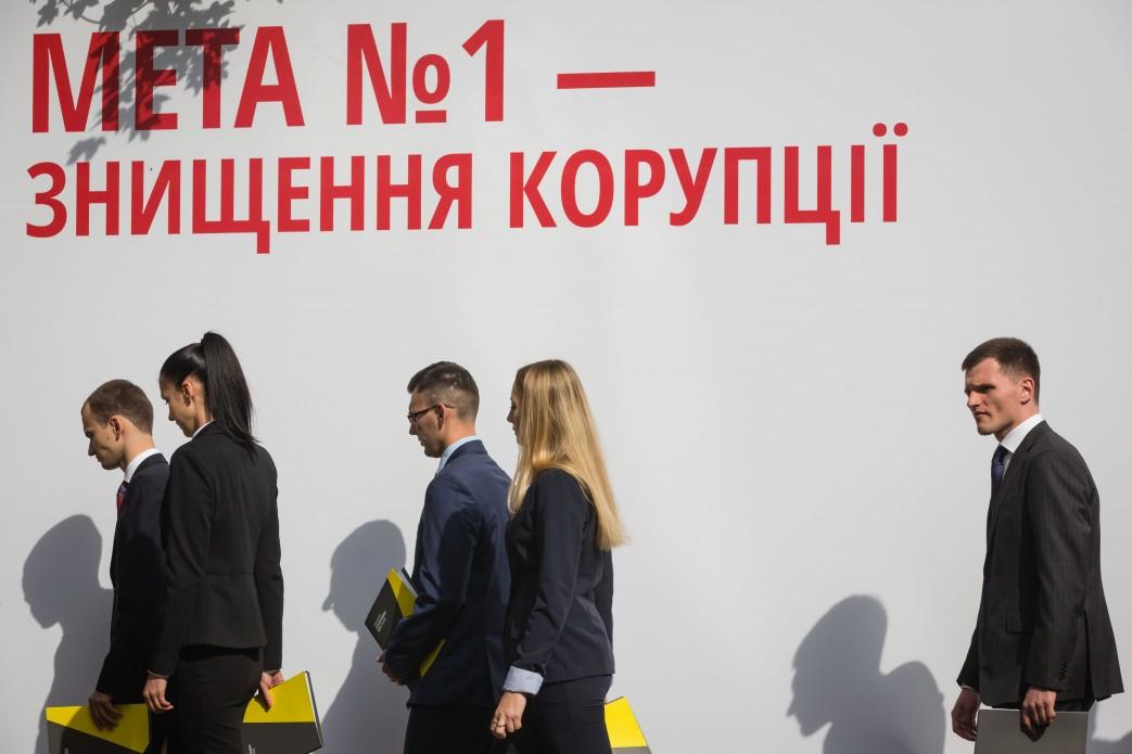 Назар Холодницкий назначен главой антикоррупционной прокуратуры Украины