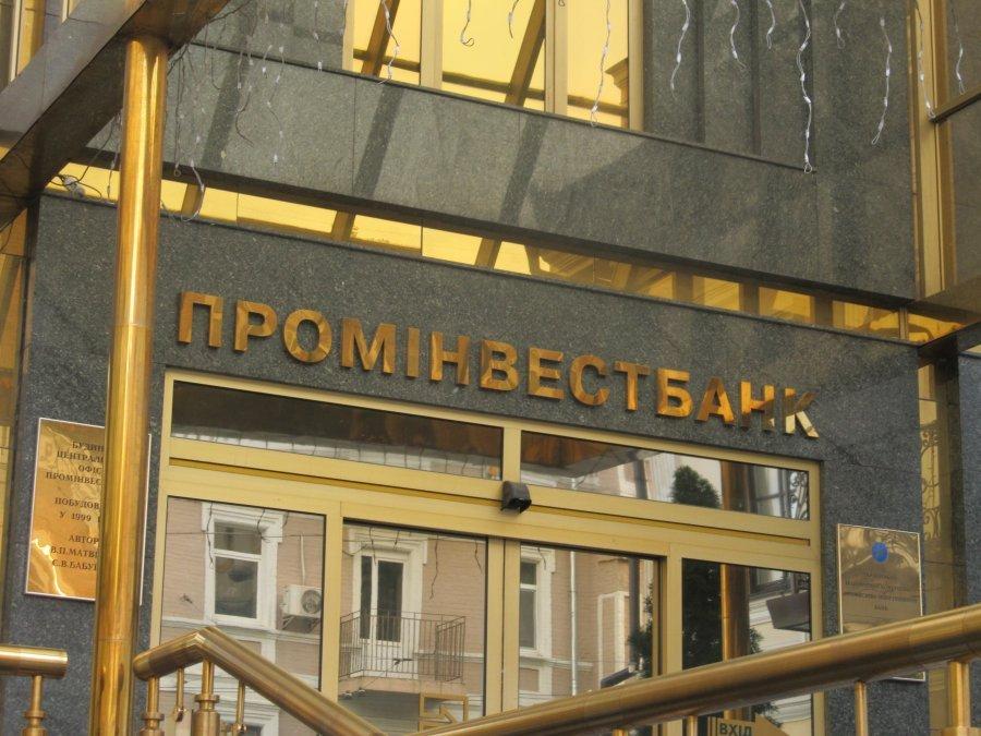 Участники банковского рынка не планируют участвовать в сомнительном аукционе