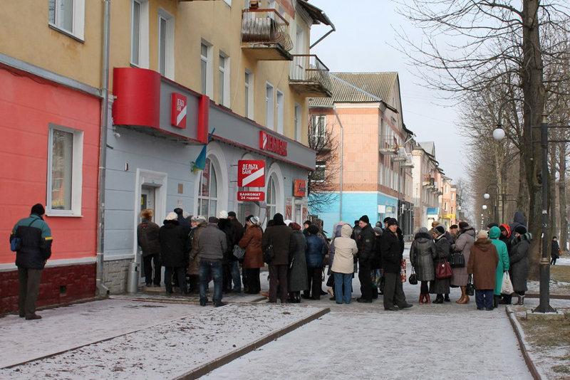 НБУ может наполнить учреждение неплатежеспособными банками