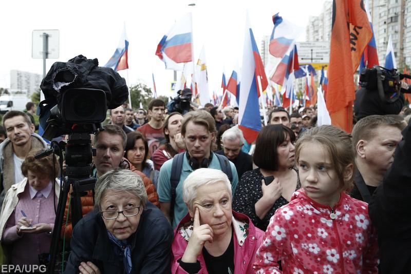 На массовое мышление в РФ такие акции влияния не окажут