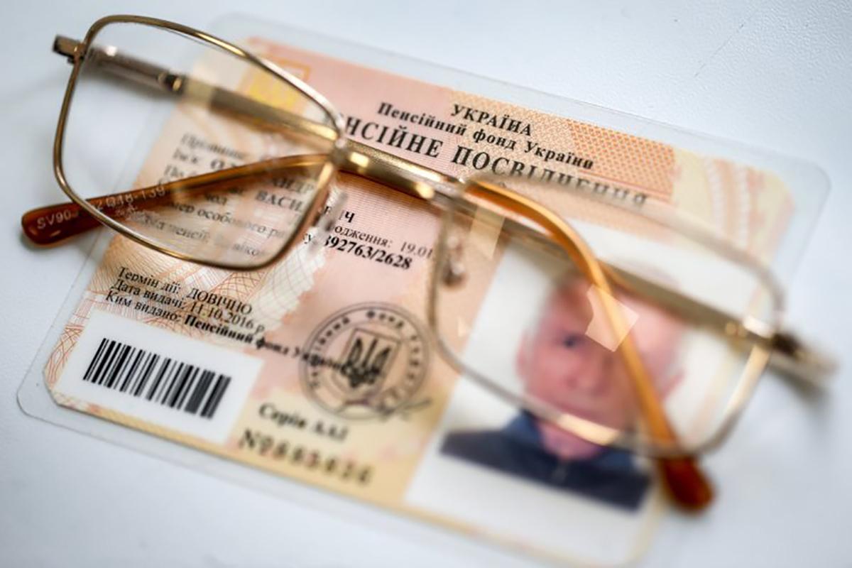 Для выплаты пенсий по выслуге лет потребуются дополнительные средства бюджета
