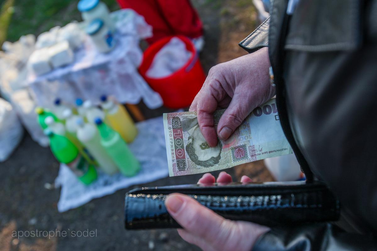 В следующем году власти могут столкнуться с проблемами при выплате соцпособий и пенсий