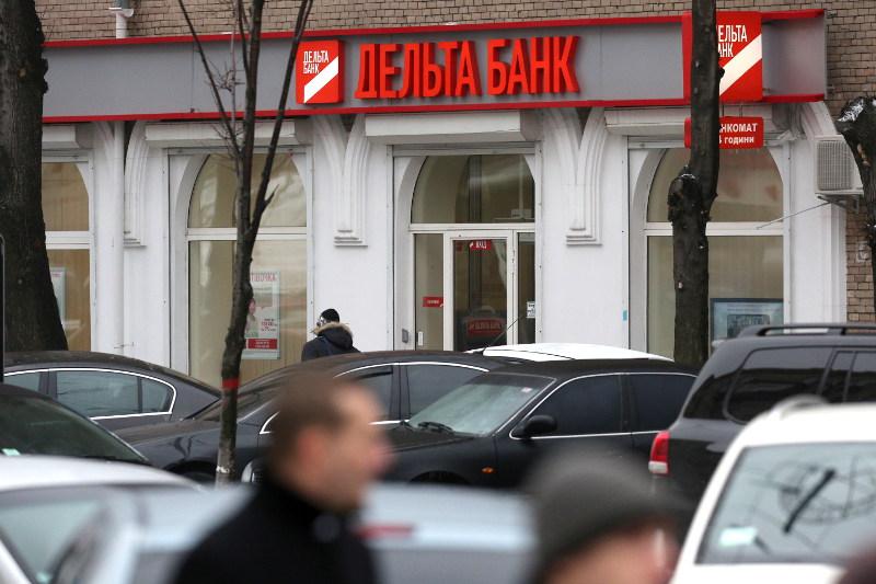 Крупное финансовое учреждение признано неплатежеспособным