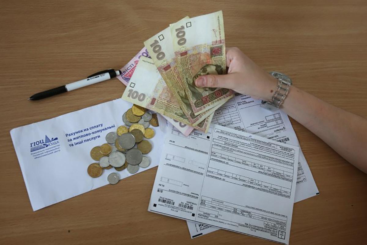 Новый платеж обусловлен международными обязательствами Украины