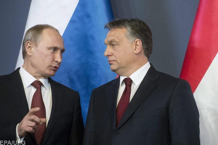 О предстоящих выборах в венгерский парламент и языковом вопросе в Украине