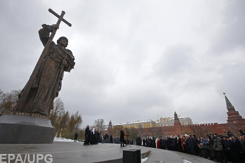 Украинский историк дал интересную оценку громкому московскому событию