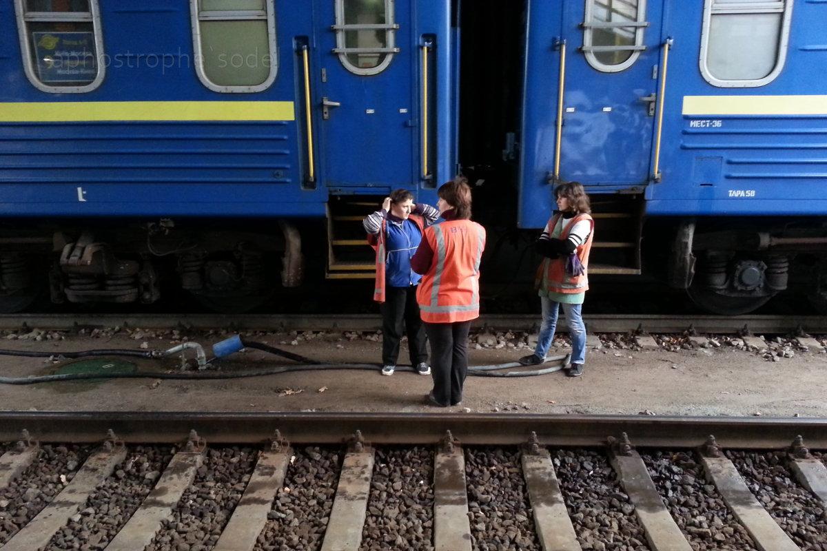 «Укрзализныця» начала процесс акционирования с тендера на оценку имущества