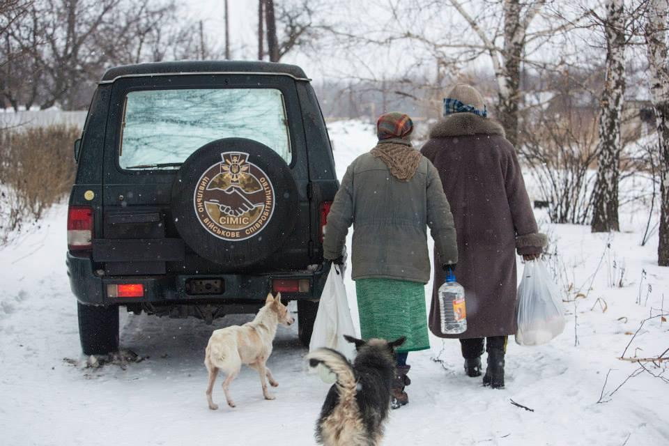 Жизнь в прифронтовых селах Донецкой области глазами корреспондентов А'