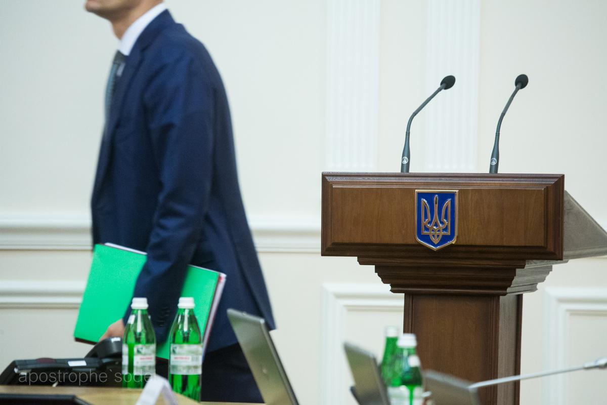 Из-за действий правительства конференцию по поддержке Украины не посетят «топовые» представители Запада