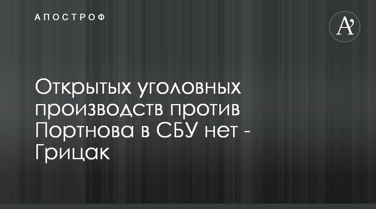 """В Лукьяновское СИЗО подтягиваются сотни людей, чтобы не дать вывезти """"беркутов"""". Максимально не рекомендую власти применять силу, - кандидат от """"Голоса"""" Притула - Цензор.НЕТ 699"""