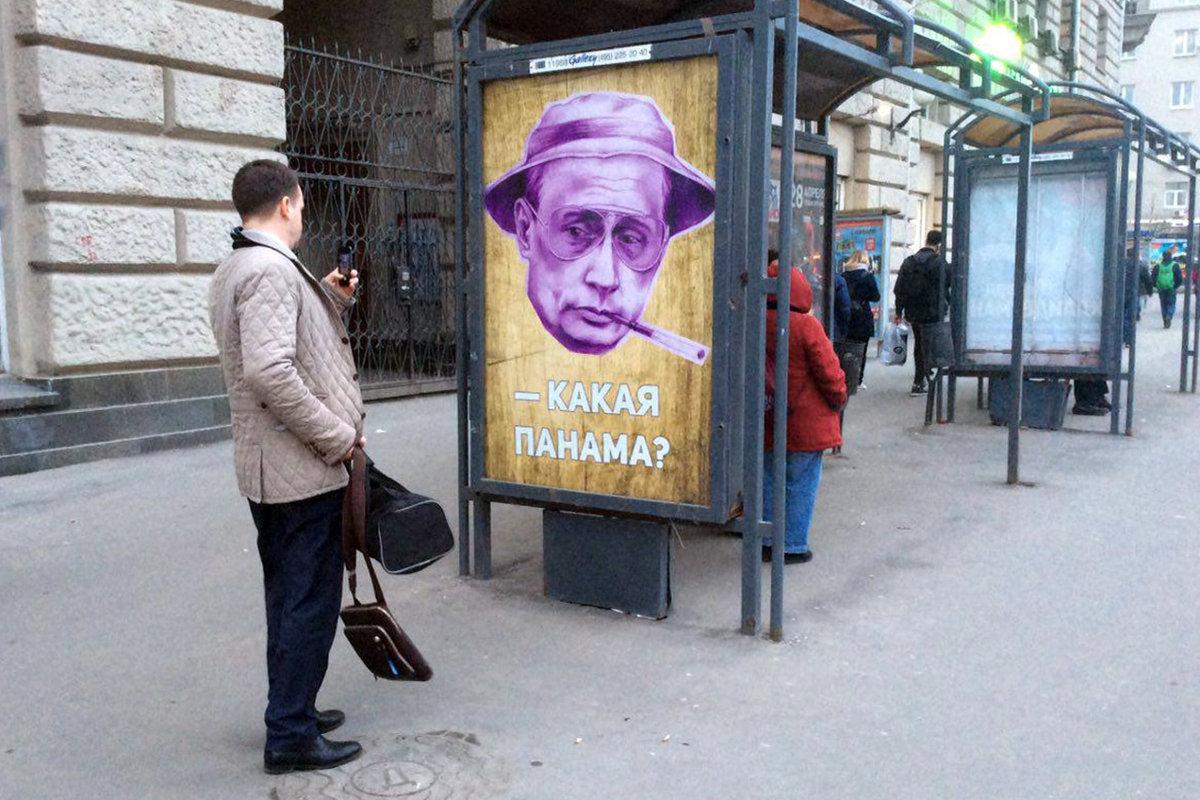 Боясь выходить на улицу, граждане выражают свой протест с помощью рекламных спойлеров