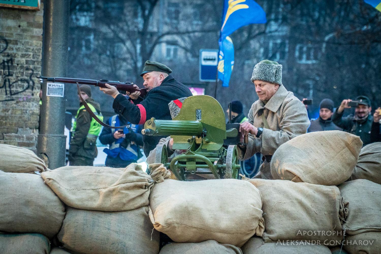 Киев восстание завод Арсенал УНР большевики реконструкция
