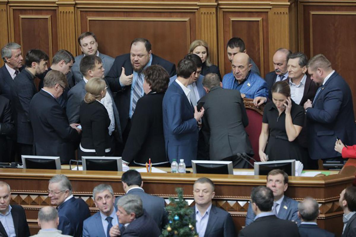 """Парламент снова может заработать в """"турборежиме"""""""
