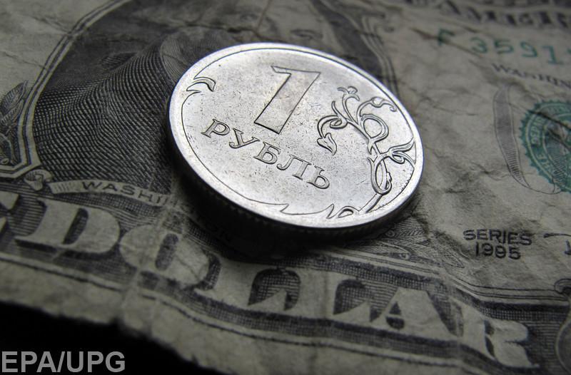 Как кремлевский режим отмывает деньги с помощью банковских кредитов