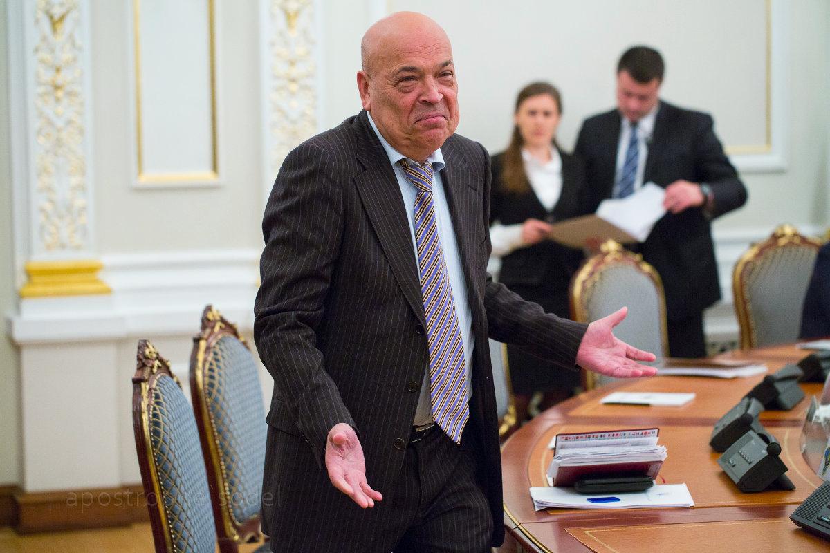 Как пользователи соцсетей отреагировали на назначение Геннадия Москаля главой Закарпатской облгосадминистрации