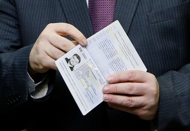 Новый законопроект направлен на создание механизма лишения украинцев гражданства других государств