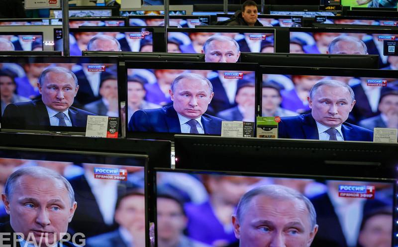 Украинские власти хотят мониторить СМИ и Интернет, выявляя угрозы национальным интересам