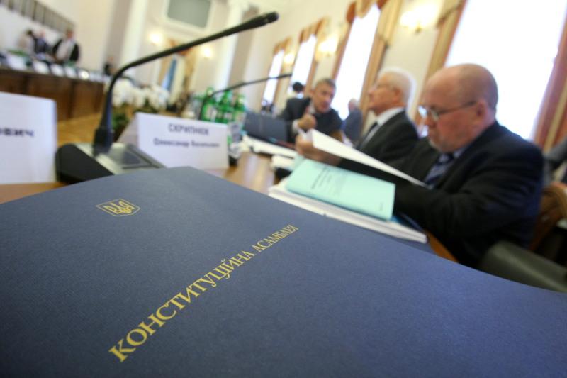 Петр Порошенко ликвидировал Конституционную ассамблею, сформированную Виктором Януковичем
