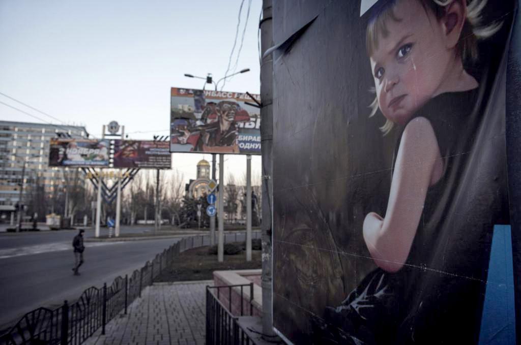 Блокада может привести к эскалации насилия и падению престижа украинской власти