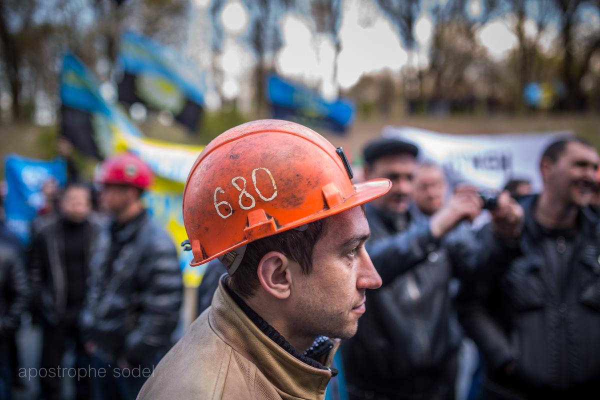 Шахтеры протестовали против решения закрыть бесперспективные выработки