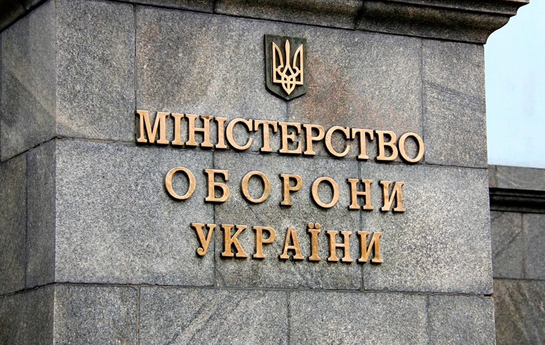 Николай Маломуж о последних назначениях Порошенко