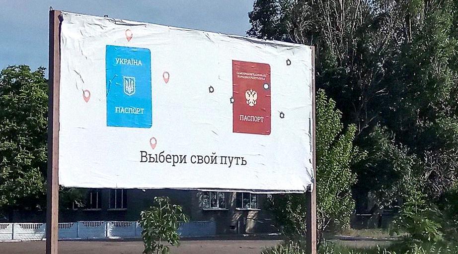 ВУкраинском государстве создали законодательный проект овозвращении Донбасса