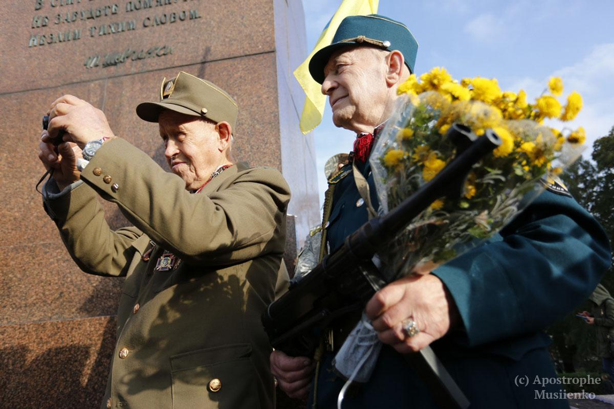Прихильники Олега Тягнибока традиційно пройшлася маршем вулицями столиці на честь річниці УПА