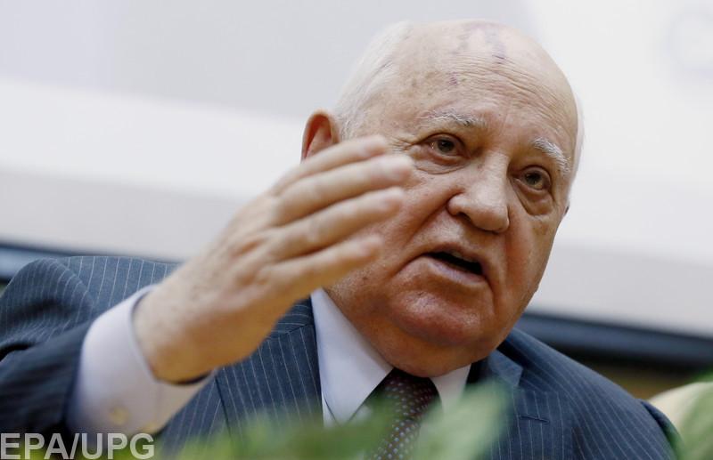 Блогеры негодуют по поводу того, что Михаил Горбачев поддержал аннексию полуострова