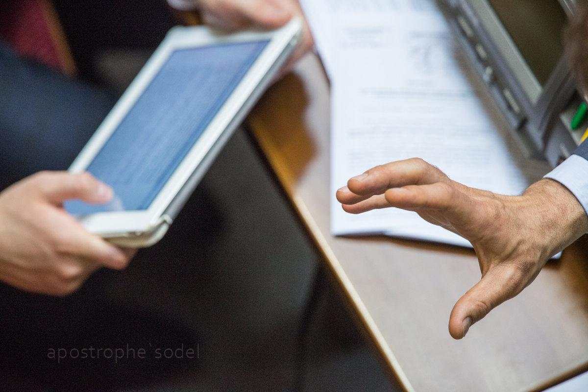 Депутаты снова планируют ввести лицензирование интернет-провайдеров
