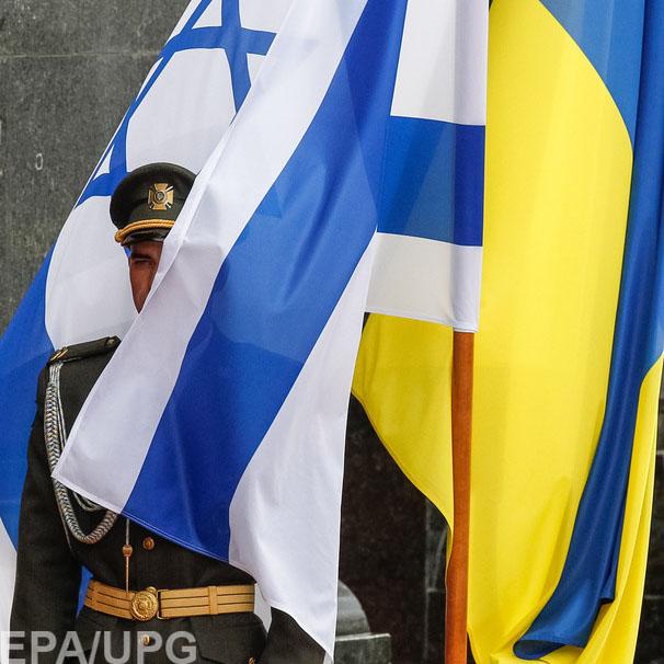В Украине не были готовы к резкой реакции Тель-Авива