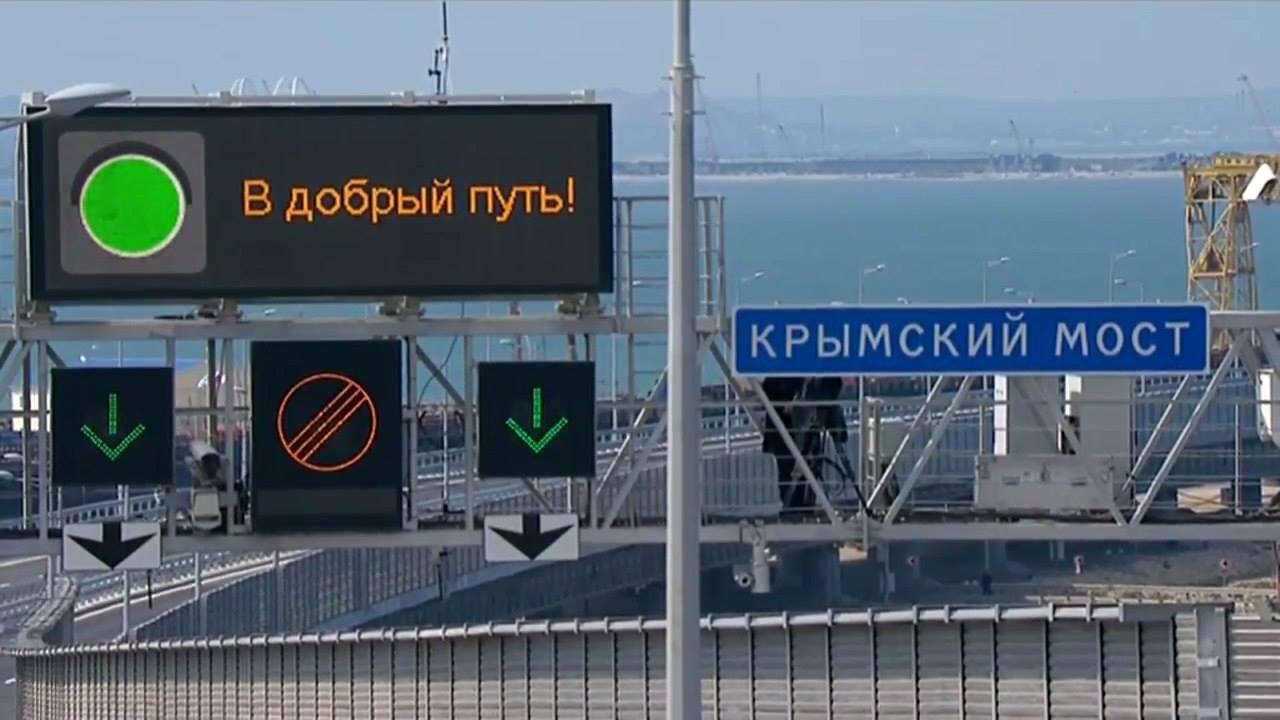 Дмитрий Орешкин о том, как Украине ответить на запуск моста в Крым
