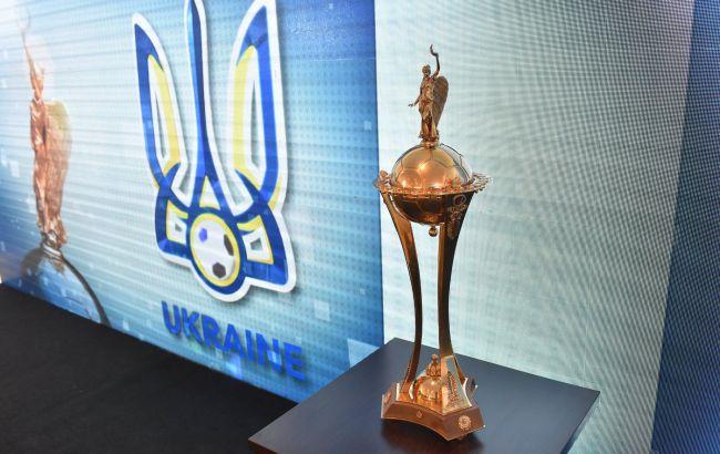 В Запорожье состоялся финальный матч Кубка Украины по футболу