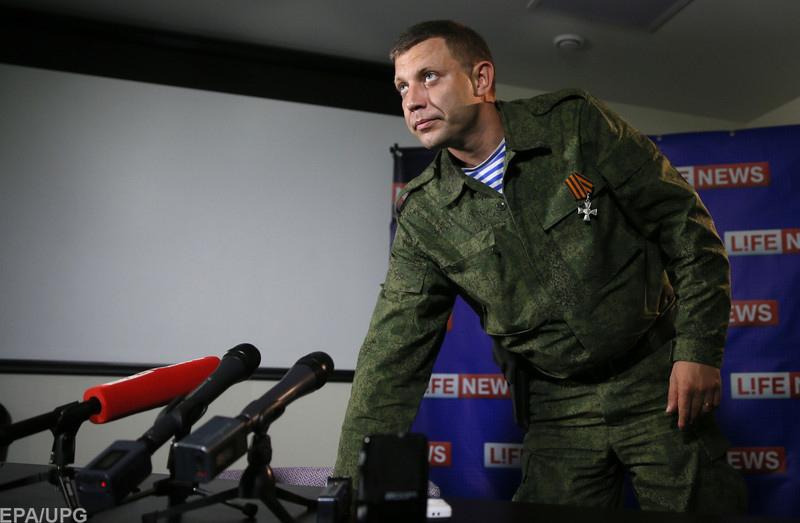 Почему и когда могут убрать нынешнего главаря донецких боевиков